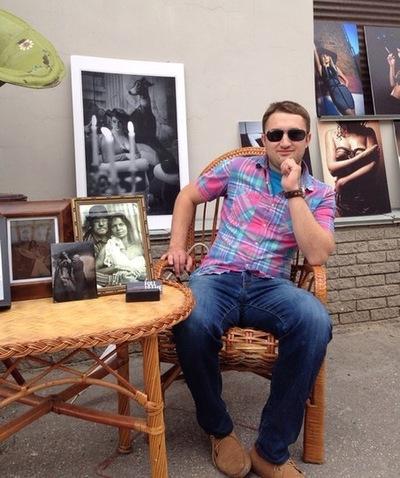 Дмитрий Макогонов, 8 декабря , Нижний Новгород, id10540235