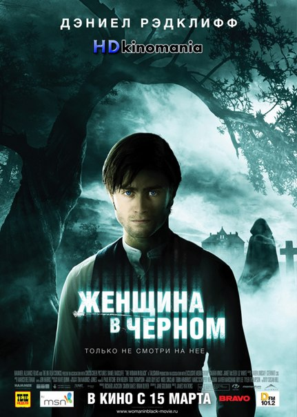 смотреть фильмы 2012