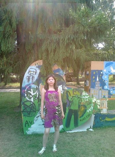 Анна Ходырева, 1 июля 1988, Екатеринбург, id166387255