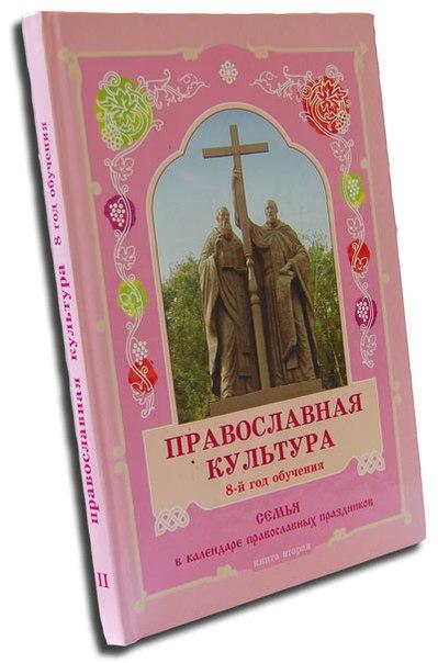 история россии 11 класс учебник левандовский