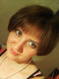 Вероника Белоусова