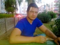 Kemal Kaya, 24 декабря 1992, Пермь, id145589090
