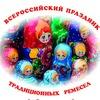 Покровская ярмарка - 2017