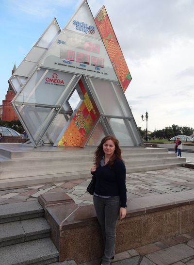 Мария Карасёва, 25 января , Москва, id31785642