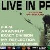 25.09.2012. LIVE IN PRIME 1/4 фіналу (3 сезон)