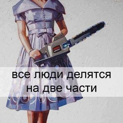 Анна Шмырова, 3 февраля 1986, Москва, id1163438