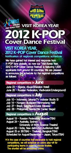 coverdance