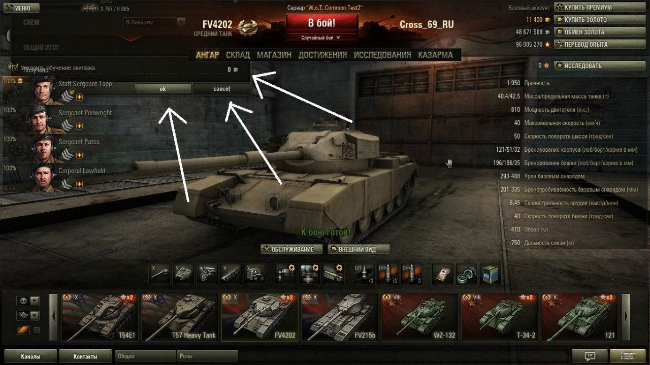 картинка ворлд оф танк блиц