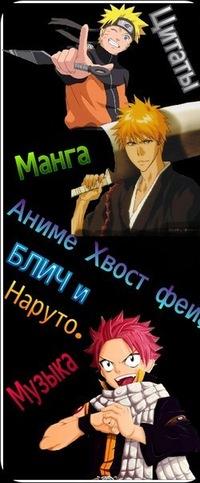 Naruto ролевая игра, manga, участник kira онлайн ролевая игра зомби
