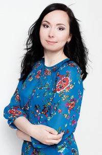 Ксения Ладыгина