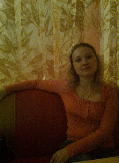 Вероника Валеева, 14 июня , Магнитогорск, id26671838