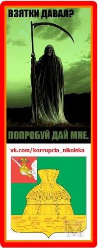 Ильинская ярмарка в Никольске, 2 15 год