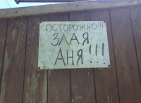 Анна Владимировна, 28 августа , Славута, id178044092