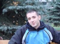 Дмитрий Кондюков, 18 июля 1984, Кондрово, id62304713