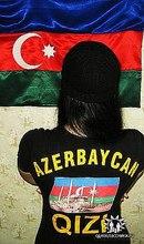 Фотографии Я-Азербайджанки И-Горжусь-Этим | 1 альбом | ВКонтакте