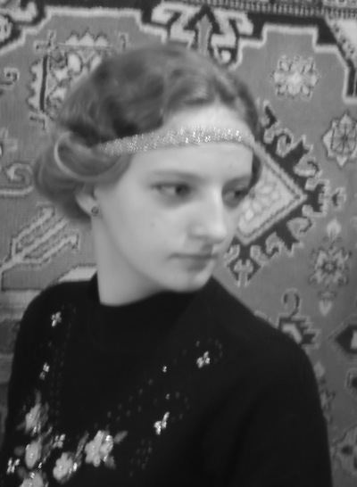 Ирина Халимон, 14 января 1965, Донецк, id169314090