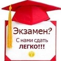 Аватар Александра Шестова