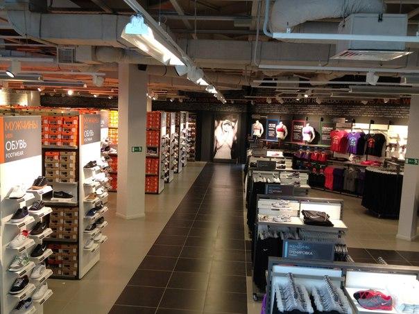 Дисконт Центр Nike Белая Дача