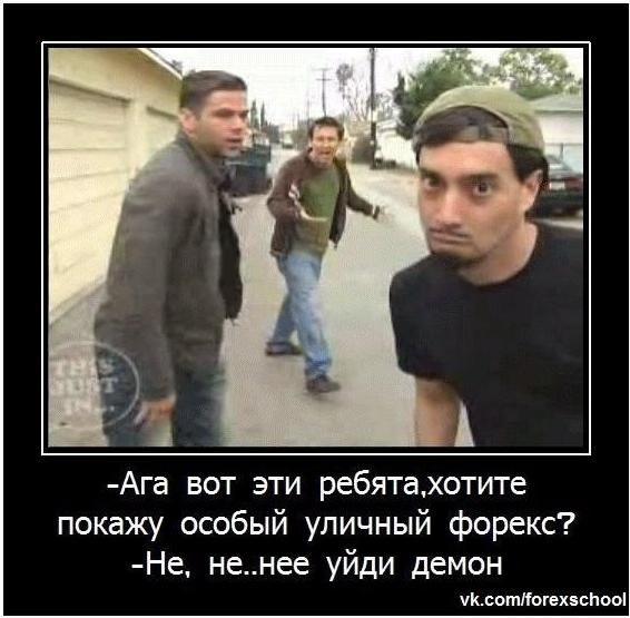 Форекс клуб уфа