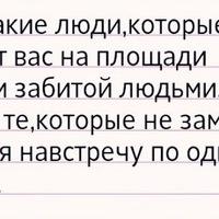 Саша Степанов, 28 марта 1997, Омск, id221332556