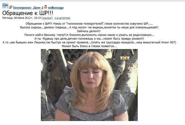 foto-odnokursniki-elina-mulatka-pokazivaet-popu-zrelie-nemetskie