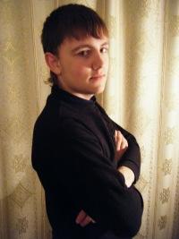 Sancho Panza, 17 марта , Могилев, id178145308