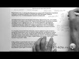 Теория Вероятностей - Произведение Вероятностей  (Видео-Курс ЕГЭ по Математике. В10)  - 2.