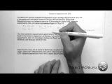 Теория Вероятностей - Разность вероятностей ( Видео-Курс ЕГЭ по Математике. В10)