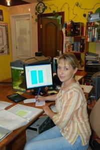 Людмила Пакина, 28 сентября , Пущино, id63505575