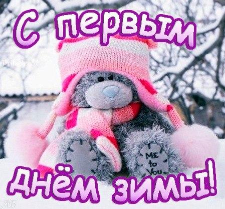 Фото №292233667 со страницы Антона Капичникова