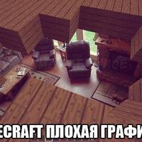 Андрей Дьяков, 27 ноября 1991, Киев, id141461696