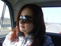 Дари Сергеевна, 15 сентября , Волгореченск, id175043858