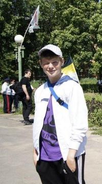 Станислав Рыськов, 25 октября 1996, Харьков, id180093828