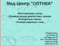 Марина Новикова, Подпорожье, id185290816