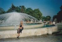 Елена Сакович, 27 августа 1973, Харьков, id172346220