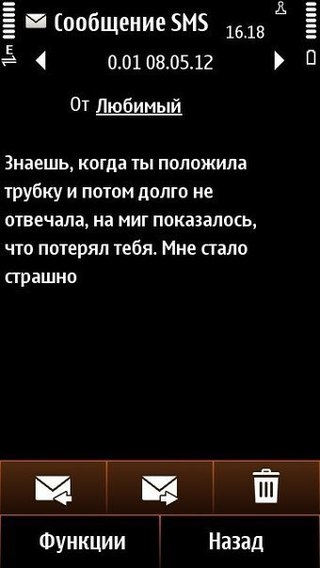 Bahh Tee - Любви достойна только мама - Текст Песни