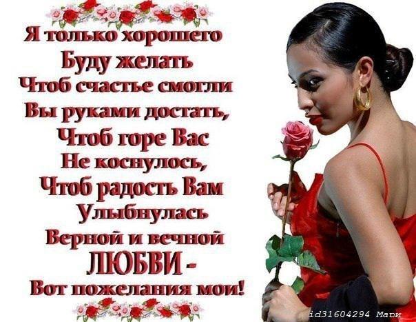 http://cs317923.userapi.com/v317923782/4b07/-puvkMhBnJo.jpg