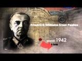 Сталинградская битва (2013) 1/2 Над бездной