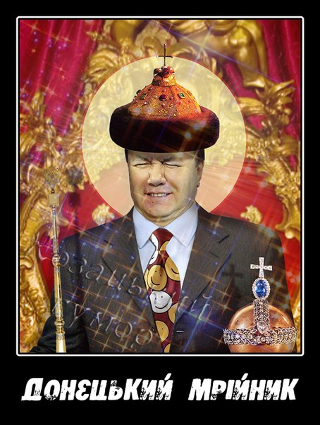 Янукович заявил, что готов занимать принципиальную позицию с любыми партнерами - Цензор.НЕТ 9495