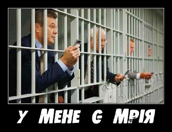 Азаров пригласил Меркель в гости - Цензор.НЕТ 3282