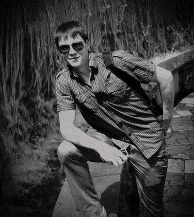 Александр Стрюков, 23 мая , Челябинск, id95730712