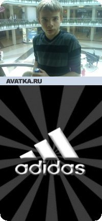 Havback Семёнов