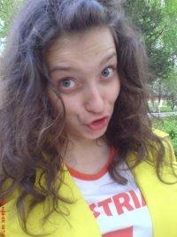 Регинка Тодоренко, 14 июня 1990, Одесса, id37916779
