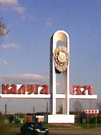 Кристина Василькина, 1 июня , Калуга, id49731846