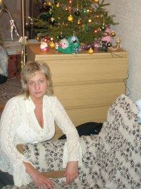 Natalija Udre, Jūrmala