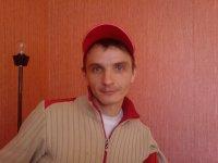 Эдуард Djtdkj, 2 июня 1994, Львов, id34588140