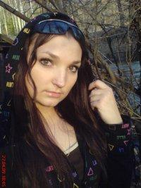 Мария Еричева, 19 августа 1991, Красноярск, id37914479