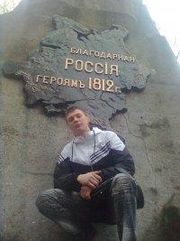 Александр Оридорога, 5 декабря , Краснодар, id57440499