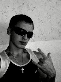 Дима Нестеренко, 1 мая 1991, Ростов-на-Дону, id80190820