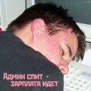 Неизвестный Безфамильный, 22 апреля 1991, Стерлитамак, id20002482
